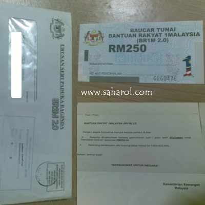 br1m-bantuanrakyat-1-malaysia-2013