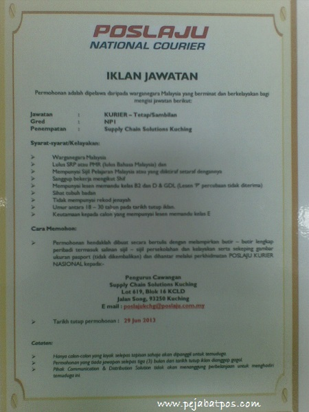 Resume kerani bank