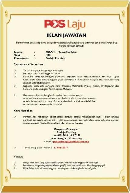 iklan-jawatan-kosong-poslaju-kerani-tetapdansambilan-2015
